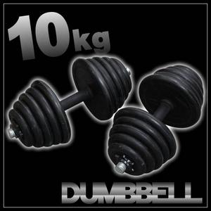 20kg463062.jpg