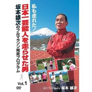 sakamoto426590.jpg